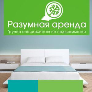 Аренда квартир и офисов Черногорска