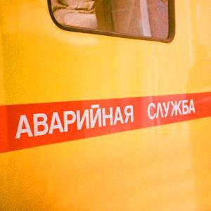 Аварийные службы Черногорска