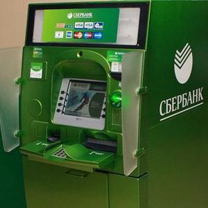 Банкоматы Черногорска