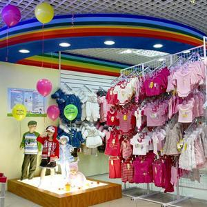 Детские магазины Черногорска