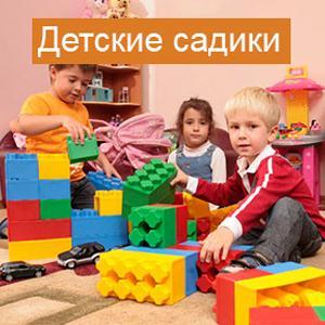 Детские сады Черногорска