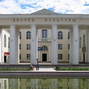 Дворцы и дома культуры Черногорска