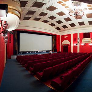Кинотеатры Черногорска