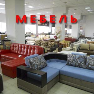 Магазины мебели Черногорска
