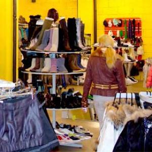 Магазины одежды и обуви Черногорска