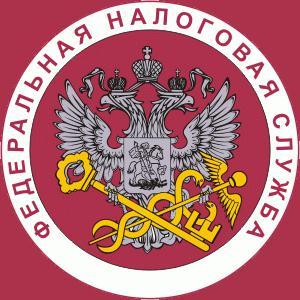 Налоговые инспекции, службы Черногорска