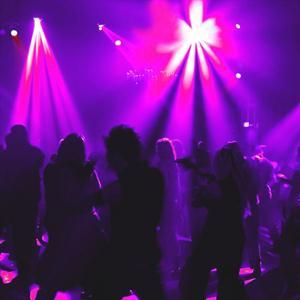 Ночные клубы Черногорска
