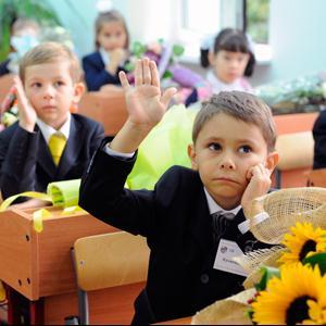 Школы Черногорска