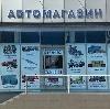 Автомагазины в Черногорске