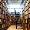 Библиотеки в Черногорске
