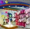 Детские магазины в Черногорске