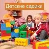 Детские сады в Черногорске