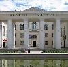 Дворцы и дома культуры в Черногорске