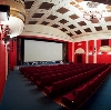 Кинотеатры в Черногорске