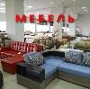 Магазины мебели в Черногорске
