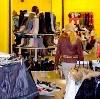 Магазины одежды и обуви в Черногорске