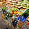 Магазины продуктов в Черногорске