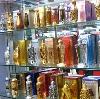 Парфюмерные магазины в Черногорске