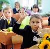Школы в Черногорске