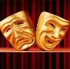Театры в Черногорске