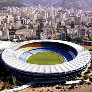 Стадионы Черногорска