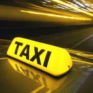 Такси Черногорска