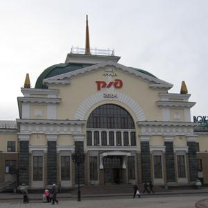 Железнодорожные вокзалы Черногорска